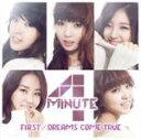 【オリコン加盟店】■通常盤■4Minute CD【FIRST/DREAMS COME TRUE】10/10/27発売【楽ギフ_包装選択】