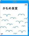 б┌екеъе│еє▓├╠┴┼╣б█вг┴ў╬┴╠╡╬┴вг╦о▓ш Blu-ray б┌длдтдс┐й╞▓б█10/9/22╚п╟фб┌│┌еое╒_╩ё┴ї┴к┬Єб█
