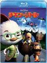 【オリコン加盟店】■ディズニー Blu-ray【チキン・リトル】10/11/17発売【楽ギフ_包装選択】
