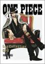 """【オリコン加盟店】送料無料■ONE PIECE DVD-BOX4枚組【ONE PIECE Log Collection """"CP9""""】12/7/27発売【楽ギフ_包装選択】"""