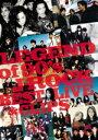 乐天商城 - 【オリコン加盟店】送料無料■LEGEND OF 90's J-ROCK 2DVD【BEST LIVE & CLIPS】12/8/8発売【楽ギフ_包装選択】