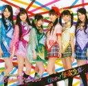 ももいろクローバー CD+DVD12/9/26発売