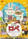 ■通常盤■アニメ DVD12/11/23発売