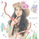 送料無料■通常盤■ベッキー♪♯ CD【3shine!〜Singles&More〜】13/12/11発売【楽ギフ_包装選択】