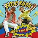 送料無料■GOLD RUSH CD14/9/24発売