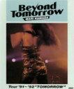 """【オリコン加盟店】浜田麻里 DVD【Beyond Tomorrow Tour'91〜'92""""TOMORROW""""】14/3/19発売【楽ギフ_包装選択】"""