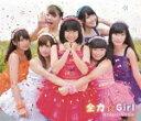 ■全力Girl☆なななな CD14/12/24発売