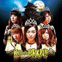 バリキュン ! ! CD15/2/11発売
