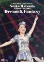 10%OFF+送料無料■通常盤■松田聖子 DVD【〜Pre 35th Anniversary〜 Seiko Matsuda Concert Tour 2014 Dream & Fantasy】14/11/12発売【楽ギフ_包装選択】【05P03Sep16】