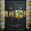 送料無料■沢田完 CD15/12/23発売