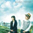 やなわらばー CD15/11/4発売