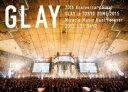 【オリコン加盟店】10%OFF 送料無料■GLAY 2DVD【20th Anniversary Final GLAY in TOKYO DOME 2015 Miracle Music Hunt Forever DVD-STANDARD EDITION-DAY2 】15/11/11発売【楽ギフ_包装選択】