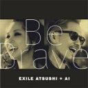 ■EXILE ATSUSHI+AI CD+DVD【Be Brave】15/9/9発売【楽ギフ_包装選択】【05P03Sep16】