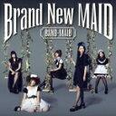 【オリコン加盟店】Type-B■BAND-MAID CD【Brand New MAID】16/5/18発売【楽ギフ_包装選択】