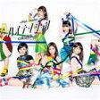 ■通常盤Type C★生写真封入■AKB48 CD+DVD【ハイテンション】16/11/16発売【楽ギフ_包装選択】【05P03Dec16】