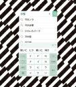 【オリコン加盟店】■平井堅 CD【トドカナイカラ】18/5/...
