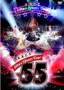 【オリコン加盟店】10%OFF■通常盤■A.B.C-Z 2DVD【A.B.C-Z 5Stars 5Years Tour】18/2/7発売【楽ギフ_包装選択】