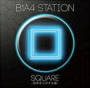 【オリコン加盟店】B1A4 CD【B1A4 station Square】18/2/21発売【楽ギフ_包装選択】