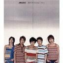 【オリコン加盟店】■通常盤■嵐 CD【瞳の中のgalaxy / Hero】04/8/18発売[代引不可] 【ギフト不可】