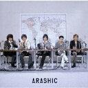 【オリコン加盟店】■通常盤■嵐 CD【ARASHIC】06/7/5発売[代引不可] 【ギフト不可】