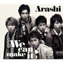 【オリコン加盟店】■通常盤■嵐 CD【We can make it!】07/5/2発売[代引不可] 【ギフト不可】