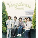 【オリコン加盟店】■通常盤■嵐 CD【Happiness】07/9/5発売[代引不可] 【ギフト不可】