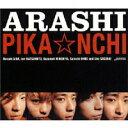 【オリコン加盟店】■通常盤■嵐 CD【PIKA☆NCHI】08/1/9発売[代引不可] 【ギフト不可】