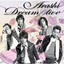 【オリコン加盟店】■通常盤■嵐 CD【Dream