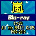 【オリコン加盟店】★初回限定盤Blu-ray[後払不可/1人1枚]★特典映像収録■嵐 2Blu-ra...