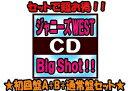 【オリコン加盟店】●初回盤A B 通常盤セット 取 ■ジャニーズWEST 3CD 2DVD【Big Shot 】19/10/9【ギフト不可】