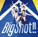 【オリコン加盟店】■通常盤★3面6Pジャケット■ジャニーズWEST CD【Big Shot 】19/10/9【ギフト不可】