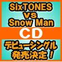 【オリコン加盟店】★特典クリアファイルE[外付]■初回盤★D...