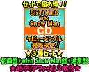 【オリコン加盟店】●特典クリアファイルE3枚[外付]■初回盤...