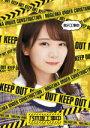 【オリコン加盟店】★10%OFF■乃木坂46 Blu-ray【秋元