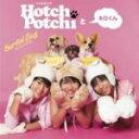 【オリコン加盟店】■BOYS盤■ハッチポッチ と ネロくん CD【Surfin'Dog)】07/8/8発売【楽ギフ_包装選択】