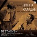 グールド(p)カラヤン&ベルリン・フィル CD【ベートーヴェン:ピアノ協奏曲第3番、シベリ...