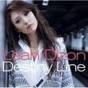 ■送料無料■通常盤■リア・ディゾン CD【Destiny Line】07/9/12発売
