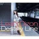 ■送料無料■初回盤■リア・ディゾン CD+DVD【Destiny Line】07/9/12発売