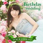 【オリコン加盟店】通常盤Type-B■<strong>柏木由紀[AKB48]</strong> CD+DVD【Birthday wedding】13/10/16発売【楽ギフ_包装選択】