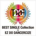 送料無料■TRF CD+DVD【TRF 20th Anniversary BEST SINGLE Collection × EZ DO DANCERCIZE】13/12/25発売【楽ギフ_包装選択】【05P03Sep16】