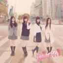 初回盤Type-A★握手会券+スクラッチカード封入■SKE48 CD+DVD【賛成カワイイ!】13/11/20発売