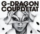 【オリコン加盟店】★送料無料■G-DRAGON 2CD+DVD【COUP D'ETAT [+ ONE OF A KIND & HEARTBREAKER]】13/11/27発売【楽ギフ_包装選択】