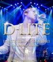 【エントリーでポイント10倍3/24まで】【オリコン加盟店】送料無料■通常盤■ D-LITE [from BIGBANG] 2Blu-ray【D-LITE D'scover Tour 20..