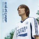 ■Hi-Fi CAMP CD09/8/5発売