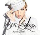 ジャケットA★送料無料■倖田來未 CD+DVD【Bon Voyage】14/2/26発売【楽ギフ_包装選択】