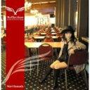 ■送料無料■浜田麻里 CD[2枚組] 【Reflection -axiom of the two wings-】08/7/23発売【楽ギフ_包装選択】【05P03Sep16】