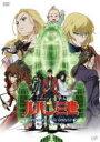 ■ルパン三世 DVD14/2/19発売