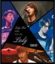 【オリコン加盟店】送料無料■CNBLUE Blu-ray【Zepp Tour 2013 〜Lady〜 @Zepp Tokyo】13/10/2発売【楽ギフ_包装選択】
