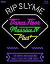 【オリコン加盟店】送料無料■RIP SLYME Blu-ray【DANCE FLOOR MASSIVE IV PLUS】14/3/26発売【楽ギフ_包装選択】