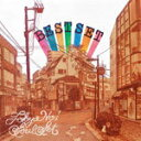 Artist Name: Ta Line - 【オリコン加盟店】■送料無料■TOKYO No.1 SOUL SET CD【BEST SET】10/2/24発売【楽ギフ_包装選択】